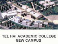 המכללה האקדמית בתל חי