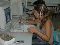 פיתוח מערכת להוראת מדיה דיגיטלית