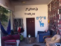 שיקום רחוב ראשונים במנחמיה